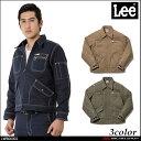 作業服 LEE リーメンズジップアップジャケット LWB06002