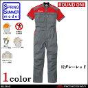 ツナギ作業服 ROUND ONI半袖つなぎ メカニックスーツ BR-5810 丸鬼商店 大きいサイズ4L 5L
