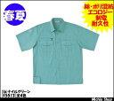 作業服 作業着 RAKAN春夏半袖シャツ E5513大きいサイズBig 日新被服
