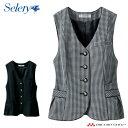 ╗Ў╠│╔■ └й╔■ selery е╗еэеъб╝е┘е╣е╚ S-04110 S-04118 ┬чдндде╡еде║21╣цбж23╣ц