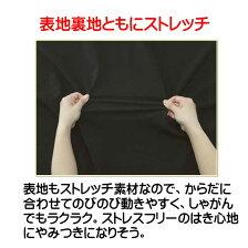"""����०������×�����ޡ��ᥤ�ɥ�������(53cm��)S-16260S-162612015ǯ�ղƿ���ե�����˥ե����ॹ���ĥӥ��ͥ������奢���̳��"""""""