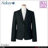 事務服 制服 SELERY(セロリー) ジャケット S-24480SS05P03mar13オフィス ユニフォーム スーツ ビジネス カジュアル 事務服
