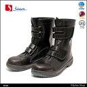 安全靴 Simon シモン長編上靴マジック式SX3層底8538トリセオ【8500シリーズ】