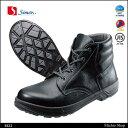 安全靴 Simon シモン中編上靴SX3層底 SS22 シモンスターシリーズ
