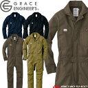 つなぎ作業服 グレースエンジニア長袖ツナギ GE-130エスケープロダクト 大きいサイズ4L・5L