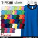 [ゆうパケット可]TOMS トムスglimmer グリマー ドライTシャツ 00300-act