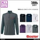 作業服 寅壱長袖ジップアップシャツ 5959-623