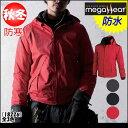 防寒服 作業服 藤和 メガヒート 防水防寒ジャケット 18226 top shaleton 大きいサイズ5L