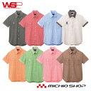 ショッピング半袖シャツ ユニフォーム WSP セロリー大柄ギンガム半袖シャツ大きいサイズ5L 63400