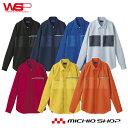 ショッピング半袖シャツ ユニフォーム WSP セロリー 清掃 イベント長袖シャツ(ユニセックス) 63480 大きいサイズ5L