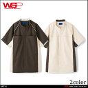 ユニフォーム WSP セロリー エステ 整体師 介護チュニック(ユニセックス) 64014 64017 大きいサイズ5L