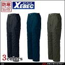 防寒服 XEBEC ジーベック防寒パンツ 320 作業服 2016年秋冬新作