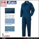 防寒つなぎ作業服 XEBEC ジーベック防寒続服 928大きいサイズ4L 5L