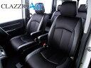 CLAZZIO-AIR クラッツィオエアー トヨタ エスティマ 50/55系 7人乗 H18/1〜H20/12