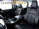 CLAZZIO-GIACCA クラッツィオジャッカ トヨタ ヴォクシー 80系