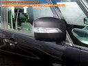 JDM ミラーウインカーリムスズキ エブリィワゴン DA17Wクロームタイプ