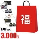 メーカーオリジナル【HOWDY DOODY'S】ロゴ柄 3Pset 福袋 3.150円 ≪100-150cm≫ 【fkbr-k】 10P01Sep13