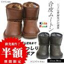 <期間限定!50%OFF>t【Kids Foret/キッズフ...