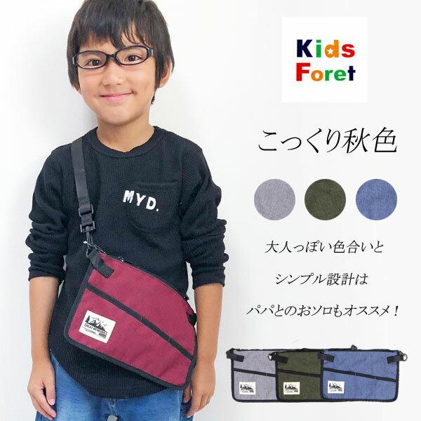 <クーポンで最大1500円OFF>2018秋冬入荷KidsForet/キッズフォーレby丸高衣料ポケ