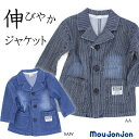 【宅配便発送】'17 Spring Collection ♪ 子供たちが楽しく着る服!着回しのきくデイリーウェアー