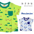 <アウトレットセール>【Moujonjon/ムージョンジョン】なみなみクジラ半袖Tシャツ≪70cmのみ≫
