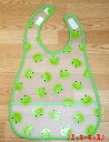 "The ""240 yen new pattern arrival out of the fixed form!"" [LINDALINDA] BABY apron for frog whole pattern meals"