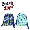 2018春入荷!【Zazzy Zaps/ザジーザップス】恐竜と星 2柄☆コップ袋≪Fサイズ≫/入園グッズ/コップ入れ