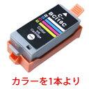 BCI-19CLR 3色カラー CANON キャノン激安汎用互換インクカートリッジ PIXUS iP100 mini360 mini260 に BCI-19