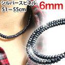 ショッピングネックレス 希少 6mm 光沢シルバースピネル ネックレス55cm (55cm,54cm,53cm,52cm,51cm 選べます) ブラックスピネルを凌ぐ