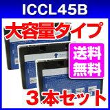 ������̵���ۡڤ�����3�ܥ��åȡ�ICCL45B ���ץ��� �ߴ����� ICCL45 ������ IC45�����10P09Jul16