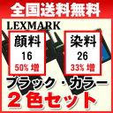【送料無料】大容量レックスマーク16 顔料ブラック 、26(3色カラー)リサイクルインク 大増量インク LEXMARK 16 26 インクカートリッ..
