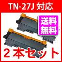 【送料無料】TN-27J 【2本セット】 トナー カートリッジ リサイクル BROTHER 再生 ブラザー HL-2240D,HL-2270DW,DCP-7060D,DCP-7065DN,MFC-7460DN,FAX-7860DW 等に TN-450対応 10P03Sep16