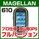 送料無料 日本語版GPSの高級モデル