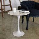 天然大理石 サイドテーブル 円型 Φ50cm ホワイト モダン おしゃれ リナ