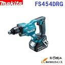 マキタ 充電式スクリュードライバー < FS454DRG >...