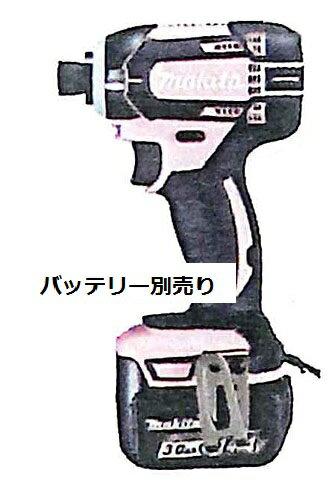 マキタ充電式インパクトドライバー144V<TD138DZP・ピンク>本体のみベーシックタイプシンプル