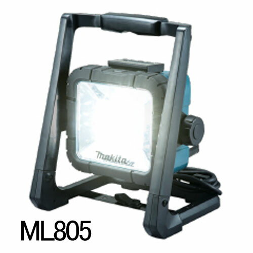 マキタ 充電式LEDフラッシュライト 14.4/18V <ML805> バッテリ、充電器別売 【懐中電灯 LED ワークライト 蛍光灯 照明 投光器 通販 特別価格 16200円以上は送料無料 おすすめ 人気 激安 キャンプ 警備 護身】