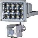 日動工業 LEDセンサーライト  12W 【照明 照明器具 エコ 防犯 ガレージ 玄関 屋外 人感センサー 日動 激安 通販 おすすめ 人気 価格 安い 16200円以上送料無料】