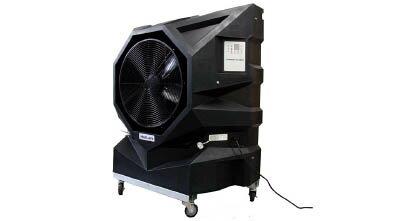 アメフレック ハイラン 気化式冷風機 大風量タイプ 24インチ <HP24BX>【工場扇 現場 撮影 イベント 冷たい 涼しい 風 扇風機 機械 装置 最安値挑戦 激安 通販 おすすめ 人気 価格 安い】