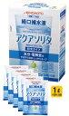 【熱中症対策】アクアソリタ 1L用粉末(5袋×20箱入)【熱...