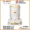 【送料無料】コロナ <SL-6617W> 新発売 対流型石油...