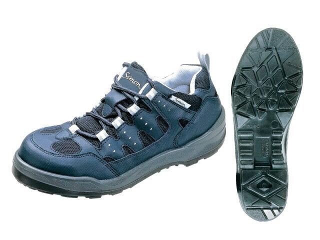 ... 安全靴 短靴 8800 紺 <2