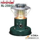 【送料無料】【1年保証】トヨトミ <RL-250(G)> レ...