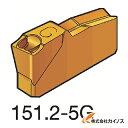 サンドビック T−Max Q−カット 突切り・溝入れチップ 235 N151.2-400-40-5G N151.2400405G (10個) 【最安値挑戦 激安 通販 おすすめ 人気 価格 安い おしゃれ 16200円以上 送料無料】