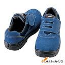 アイトス セーフティシューズ 短靴マジックタイプ ネイビー 22.0cm AZ59822-008-22.0 AZ5982...