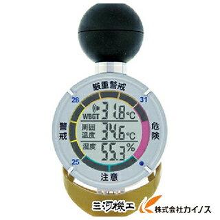 【熱中症対策】 TANITA 黒球式熱中症指数計 熱中アラーム TT−562−GD TT-562-GD TT562GD タニタ【TT-561 の後継 TT561 の後継 最安値挑戦 激安 通販 おすすめ 人気 価格 安い おしゃれ 16200円以上 送料無料】