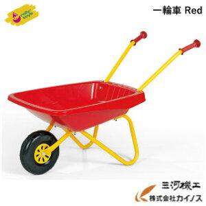 ロリートイズ 一輪車 Red <270859> 【rolly toys 赤