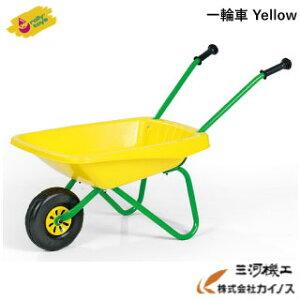 ロリートイズ 一輪車 Yellow <270873> 【rolly toys