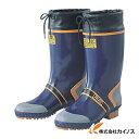 福山ゴム ジョルディックDX−2長靴2 JDX2-26.0B