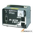 育良 ポータブルトランス(昇圧器) PT-20U PT20U PT−20U IKURA イクラ いくら【最安値挑戦 激安 価格 安い おすすめ 人気 おしゃれ】